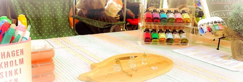 沖縄県那覇市『アンシェント•メモリーオイル/魔法の小瓶/Maia』(マイア)